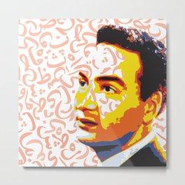 Mohamed Fawzi  Metal Print