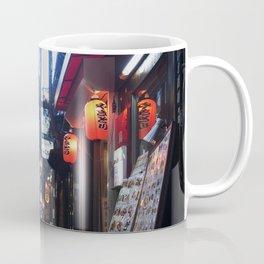 Shinjuku Eats Coffee Mug
