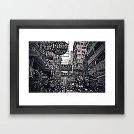 China Town Framed Art Print