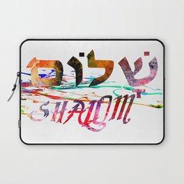 Shalom Hebrew Word Laptop Sleeve