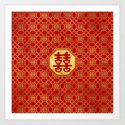 Double Happiness Feng Shui Symbol by k9printart