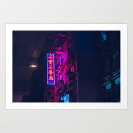 Nightcall Art Print