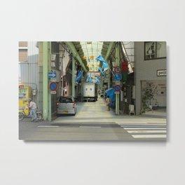 Wakayama District Metal Print