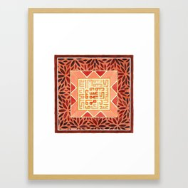 Dua, Kufic. Seeking Allah's protection for a child Framed Art Print