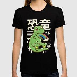 Kawaii T-Rex T-shirt