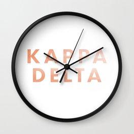 Sunset KD Wall Clock