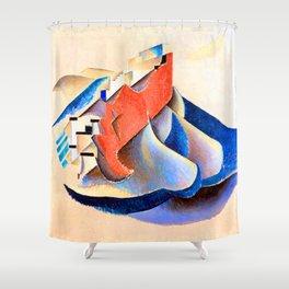 Charles Sheeler Lhasa Shower Curtain