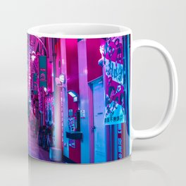 Entrance to the next Dimension Coffee Mug