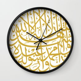 Shahada (Arabic Calligraphy) Wall Clock