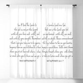 Deuteronomy 6:4-7 Blackout Curtain