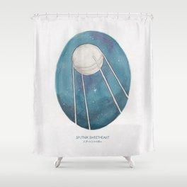 Haruki Murakami's Sputnik Sweetheart // Illustration of the Sputnik Satellite in Space in Pencil  Shower Curtain