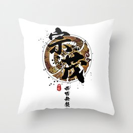 Muneshige - Warrior of the West Throw Pillow