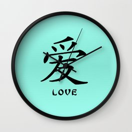 """Symbol """"Love"""" in Green Chinese Calligraphy Wall Clock"""