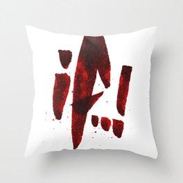If..! Throw Pillow