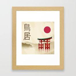 Torii Gate - Painting Framed Art Print