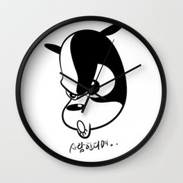 dog life Wall Clock