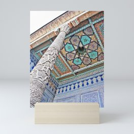 Wonders of the Silk Road - Khiva Mini Art Print