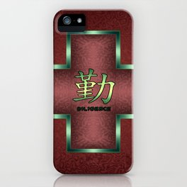 """""""Diligence"""" Chinese Calligraphy on Celtic Cross iPhone Case"""
