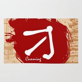 Japanese kanji - Cunning Rug
