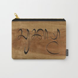 """Balinese """"Thank You"""" Carry-All Pouch"""