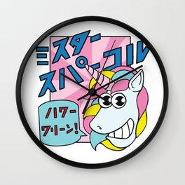 Anime Unicorn Wall Clock