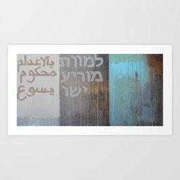 #1 Jesus Condemned to Death Art Print