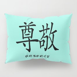 """Symbol """"Respect"""" in Green Chinese Calligraphy Pillow Sham"""