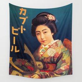 Vintage Japanese Beer Ad - Samurai Kamishimo Wall Tapestry