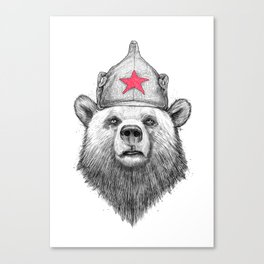 russian bear Canvas Print