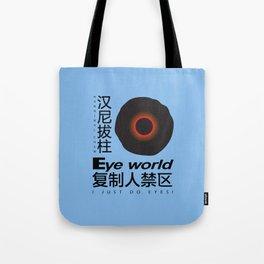Eye World Tote Bag