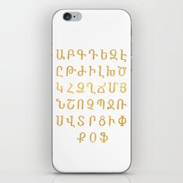 ARMENIAN ALPHABET - Gold and White iPhone Skin