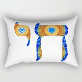 Blue, Yellow and Orange Jewish Mandala Art - Chai 12- Sharon Cummings Rectangular Pillow