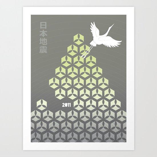 Japan earthquake 2011 no.3 Art Print