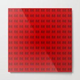 I Ching Yi jing – Symbols of Bagua 2 Metal Print
