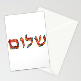 Shalom 12 - Jewish Hebrew Peace Letters Stationery Cards