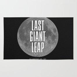 Last Giant Leap Rug