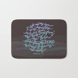 My Help Comes From The Lord - Psalm 121:1~2 Bath Mat