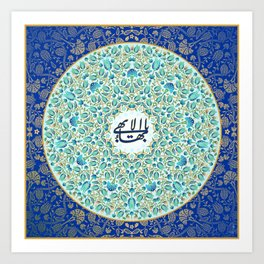 Baha'i Greatest Name in floral pattern Art Print