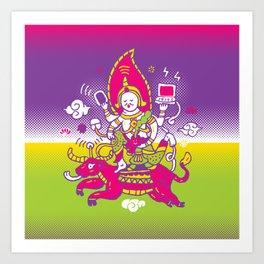 God of Wifi Art Print