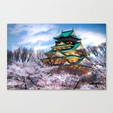 Osaka Castle - Painting Style Canvas Print