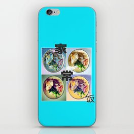 SINGAPORE HOME COOKED FOOD iPhone Skin