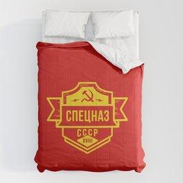 Spetsnaz CCCP Emblem Comforters