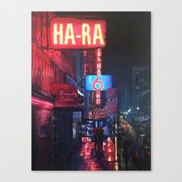HA-RA Canvas Print