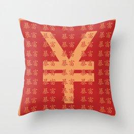 Lucky money RMB Throw Pillow
