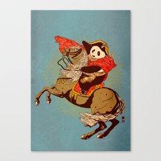 The Panda's Ride  Canvas Print
