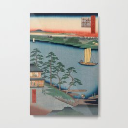 Niijuku Ferry Vintage Ukiyo-e Japanese Art Metal Print