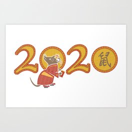 2020 The Year of the Metal Rat Art Print
