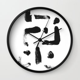 Dance Expressive Black and White Print Wall Clock