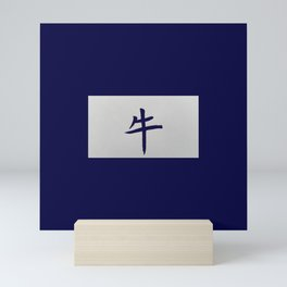 Chinese zodiac sign Ox blue Mini Art Print