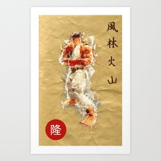 Street Fighter II - Ryu Art Print